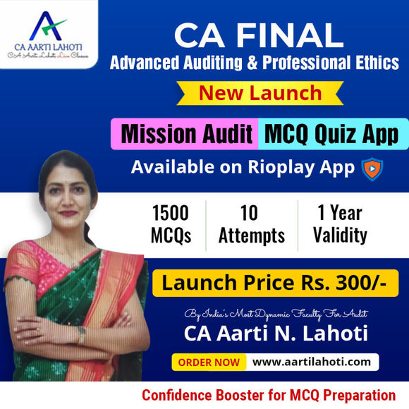 Picture of CA Final Advanced Auditing & Professional Ethics - Confidence Booster MCQ Quiz App